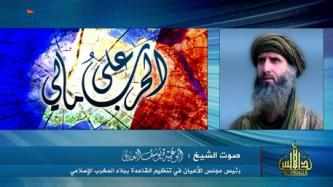 AQIM Official Calls for Attacks on French Interests in Revenge for Mali War