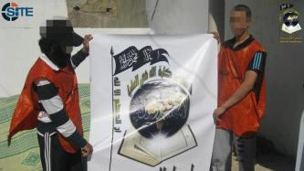 Ansar al-Shariah in Tunisia Rallies Members, Challenges Government
