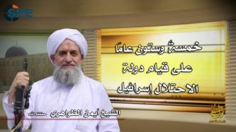 Zawahiri Urges Fighting in Syrian Jihad, Speaks on Israel's 65th Anniversary