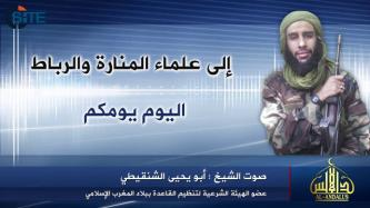 AQIM Shariah Official Asks Mauritanian Scholars to Support Jihad, Mali