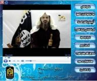 Ansar al-Shariah in Tunisia Releases Archive Disc of AQAP Official's Works