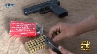 TIP Demonstrates Use of CF-98 9mm Pistol in 3rd Episode in Training Series
