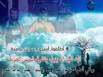 A'isha Media Promotes Cause of Prisoners in Roumieh, Lebanon
