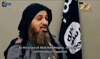 ISIL Offers Condolences for AQAP Deputy Leader's Death
