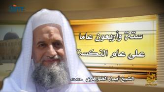 Zawahiri Calls to Act Against US and its Allies, Pledges to Free Detainees