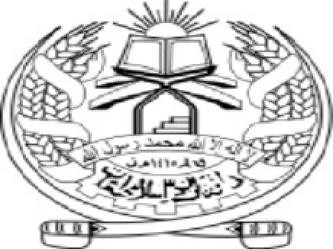 Afghan Taliban Announces Offensive Against Positions in Dehrawod