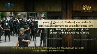 AQAP Official Condemns Crackdown on Morsi Supporters