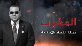 AQIM Incites Moroccans Against King Mohammed VI, Urges to Join Jihad