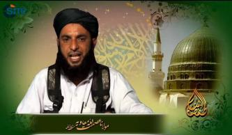 Tehrik-e-Taliban Punjab Leader Calls for Attacks on Western Embassies to Avenge Insults to Prophet