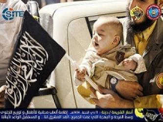 Ansar al-Shariah – Libya Releases Video of Charity Campaign in Honor of Abu Anas al-Liby