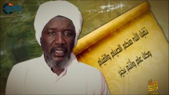 Al-Qaeda Shura Council Member Calls for Support in Eid al-Fitr Speech