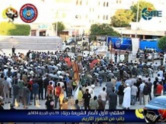 Ansar al-Shariah–Libya Documents First Open Event in Derna