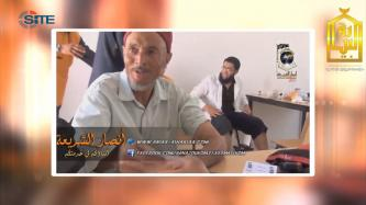 Ansar al-Shariah in Tunisia Rejects Terrorist Designation, Shows Charity Projects in Video Series