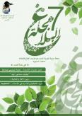 Fursan al-Balagh Releases 7th Issue of Magazine, 'Amili Analyzes Westgate