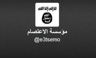 Jihadists Discuss Utility of Social Media, Opening New Twitter Accounts
