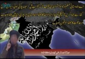 Jihadi Shares Wish For Battle In India, Support From Foreign Fighters