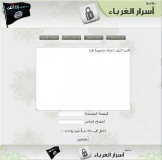 "GIMF Warns Against Using Website-based Program ""Asrar al-Ghurabaa'"""