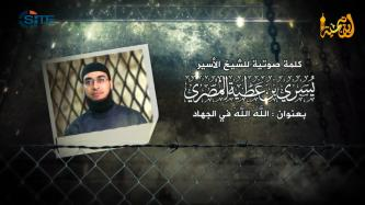 ITMC Releases Speech from Palestinian Prisoner Inciting for Jihad
