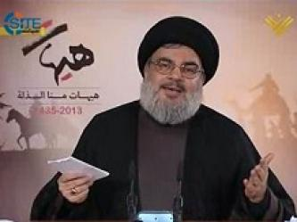 Hassan Nasrallah Delivers Speech in Commemoration of Martyr's Day