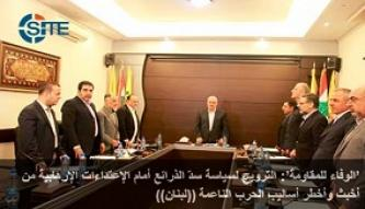 Hezbollah Parliamentary Bloc Makes Statement on Iranian Embassy Attack