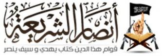 Ansar al-Shariah in Libya Calls Libyan GNC Vote for Shariah a Political Move