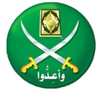 Muslim Brotherhood Responds to Designation as Terrorist Group by Egyptian Government