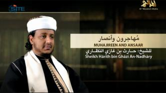 AQAP Official Lectures on Necessary Harmony Between Foreign Fighters, Local Supporters