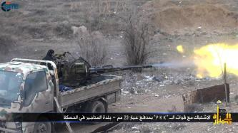 Al-Nusra Front Releases Pictures of Attack on PKK