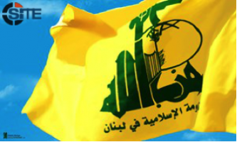 Hezbollah Strengthens Strongholds, Reorganizes Military Command Councils