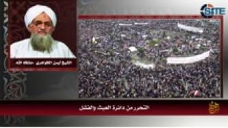 Full Translation Added:  Zawahiri Lectures on Recent Egyptian History, Revolutionary Success