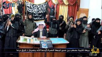 Al-Nusra Front Hits Barriers in Hama, Announces Pledge of Militant Group
