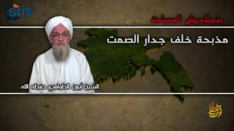 "Zawahiri Urges Muslims in Bangladesh to Confront ""Crusader Onslaught"""