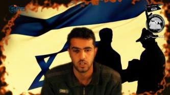 Ansar Jerusalem Interrogates Alleged Mossad Spy, Sets Bogus Checkpoint