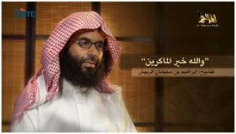 AQAP Official Condemns Saudi Order Criminalizing Sympathy for Militants, Disloyalty to Kingdom