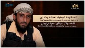 AQAP Official Accuses Yemeni Government of Betraying Muslims