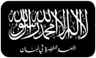 Al-Nusra Front in Lebanon Claims Suicide Bombing in Nabi Uthman