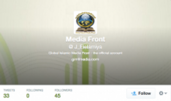 GIMF Joins Fellow Jihadi Media Groups in Opening Twitter Account