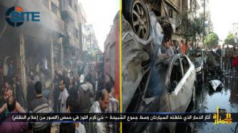 Al-Nusra Front Claims Fighters Competing for Car Bombings in Homs