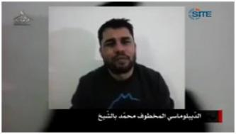 Tunisian Diplomat Kidnapped in Libya Makes Plea in Video