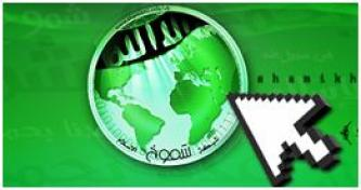 Top-Tier Jihadi Forum Shumukh al-Islam Returns Online After Controversy