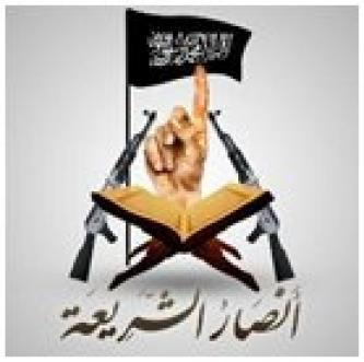 Ansar al-Shariah in Libya Gives Eulogy for Cleric Killed in Benghazi