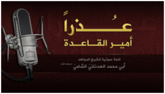 ISIL Refuses Zawahiri Order to Withdraw from Syria, Responds to Message