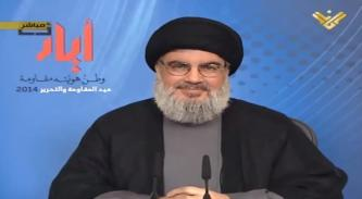 Hezbollah Leader Hassan Nasrallah Addresses Lebanese Presidential Vacuum, Issues Related to Israel, Syria