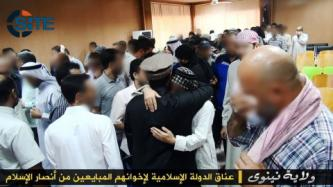 ISIS Pictures Show Pledge of Allegiance by Members of Ansar al-Islam