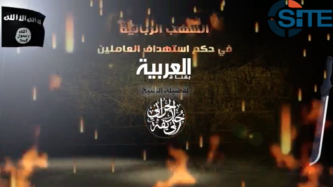 Pro-ISIS Media Group Condones Attacks on Al-Arabiya News