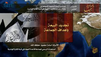 AQIS Spokesman Identifies Jihad Against America Among Primary Goals