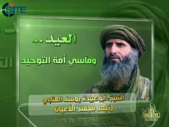 AQIM Official Speaks on Coalition Strikes in Iraq, Syria in Eid al-Adha Speech