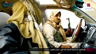 AQAP Gives Biography of Saudi Fighter Involved in July 2014 Raid at Saudi-Yemeni Border