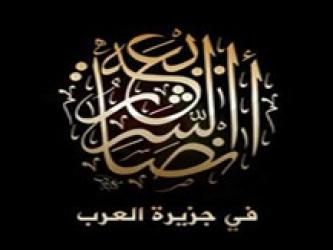 AQAP Claims Rocket Strike on Yemen LNG in Balhaf