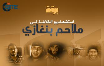 IS Provincial Division in Libya Publishes Photo Set of Suicide Bombers
